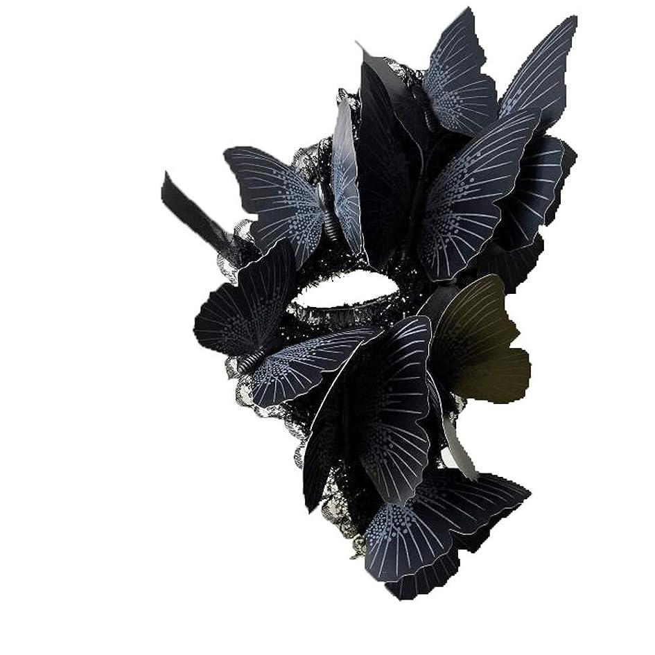 寛大な小説またはNanle ハロウィーンの蝶単眼マスク仮装マスクレディミスプリンセス美しさの祭パーティ装飾 (色 : Style B, サイズ さいず : Right eye)