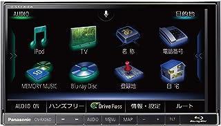 パナソニック カーナビ ストラーダ 7型Blu-ray搭載 CN-RX06D 無料地図更新/フルセグ/VICS WIDE/SD/CD/DVD/USB/Bluetooth