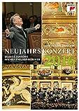 Concierto De Año Nuevo: 2016 [DVD]