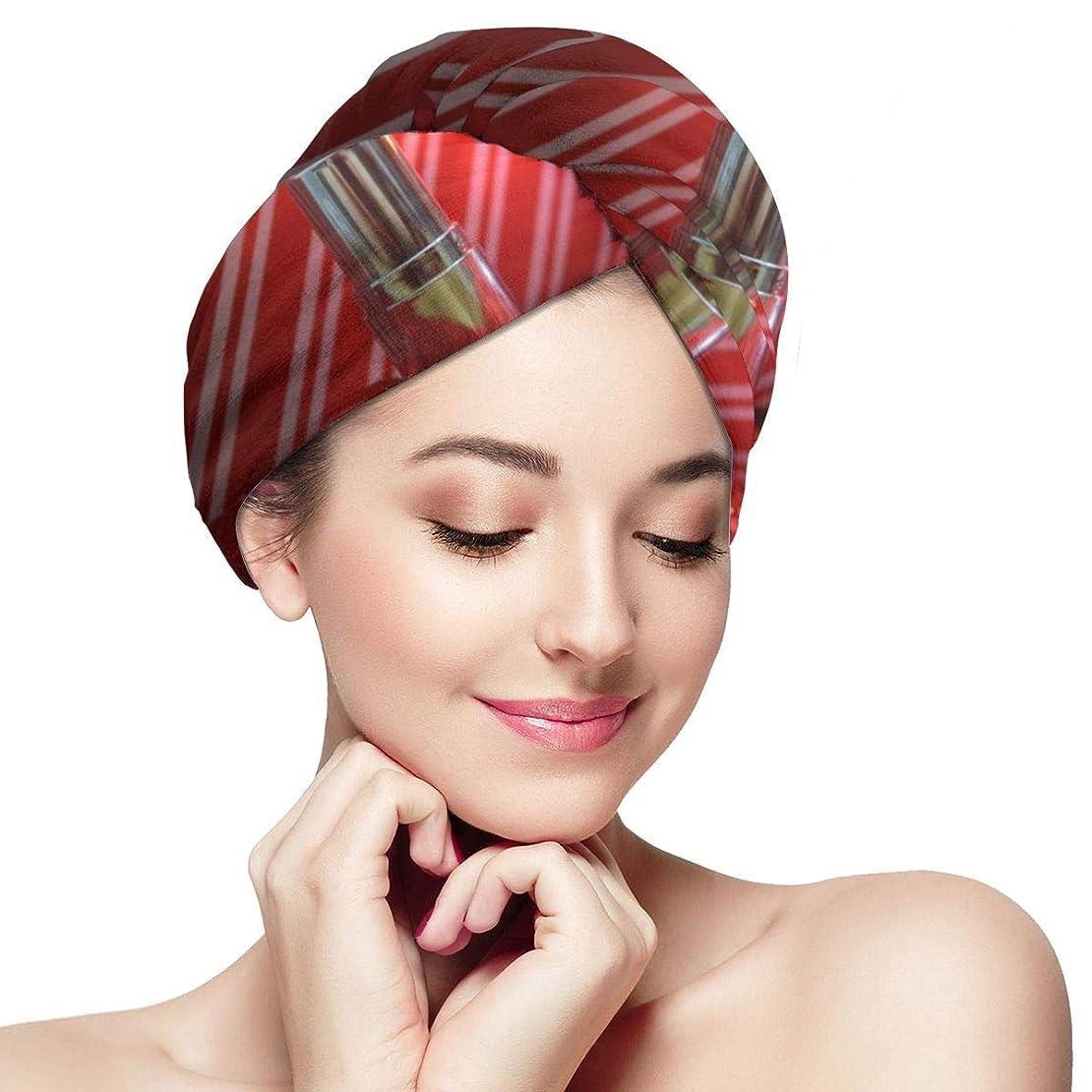 調停者貴重な伝記赤い口紅のギフトと女性のための美容マイクロファイバーヘアタオルラップ、11インチx 28インチ、カーリーを乾燥するための超吸収性クイックドライ髪ターバン