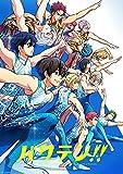 バクテン!! 1(完全生産限定版)[Blu-ray/ブルーレイ]