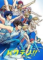 バクテン!! 2(完全生産限定版) [Blu-ray]