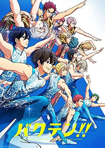 バクテン!! 3(完全生産限定版) [DVD]