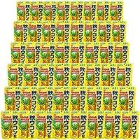 ユウキ製薬 秋ウコン 粒 48個セット 1056-1440日分 220粒 サプリ うこん クルクミン ケース