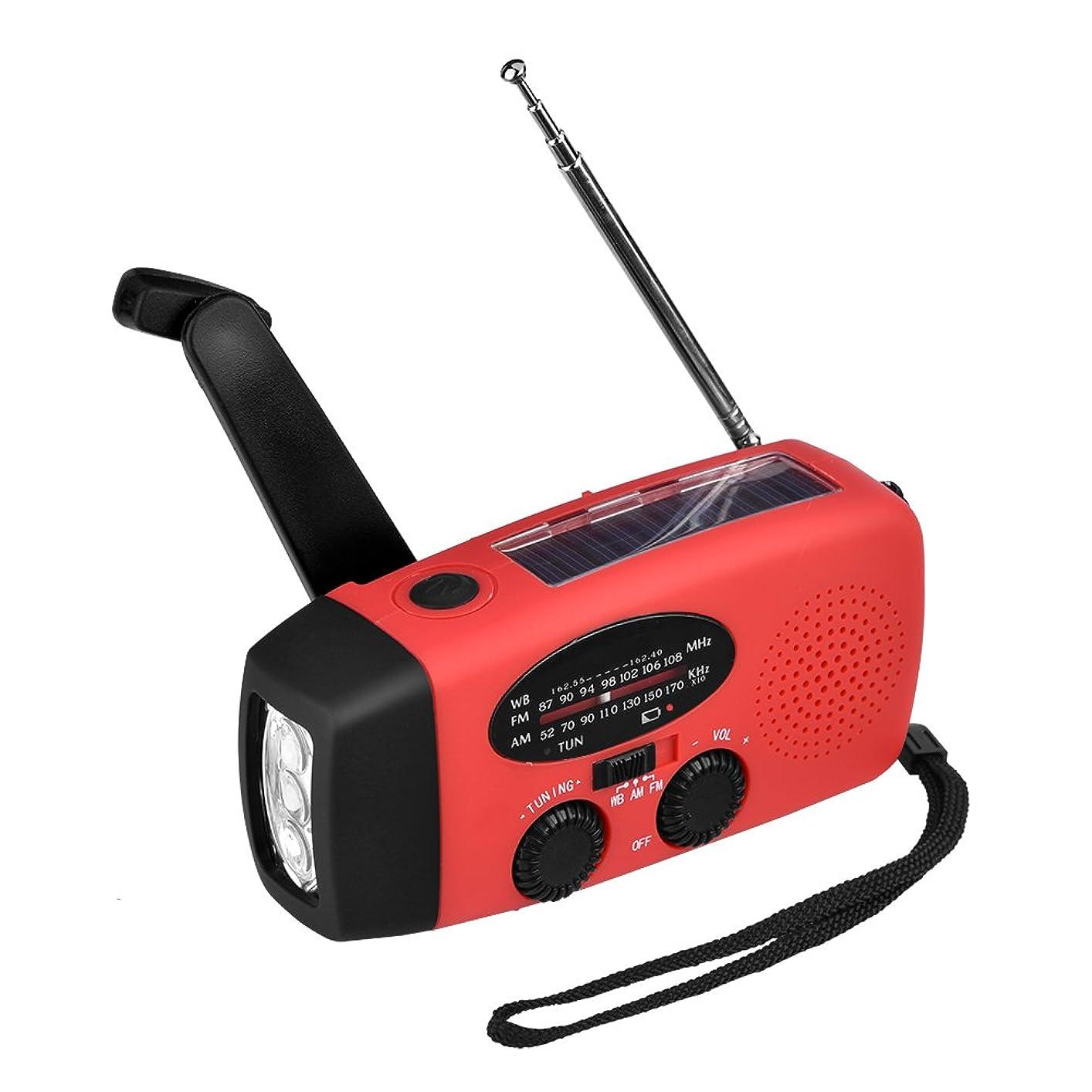バイオリニスト保険をかける線防災ラジオ ポータブルラジオ  ラジオライト  2way充電 AM/FM / WBラジオ USB充電式 手回し充電 多機能 LEDライト付き 携帯充電器 緊急対策 (レッド)