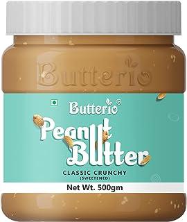 Butterio Classic Crunchy Peanut Butter (500g)