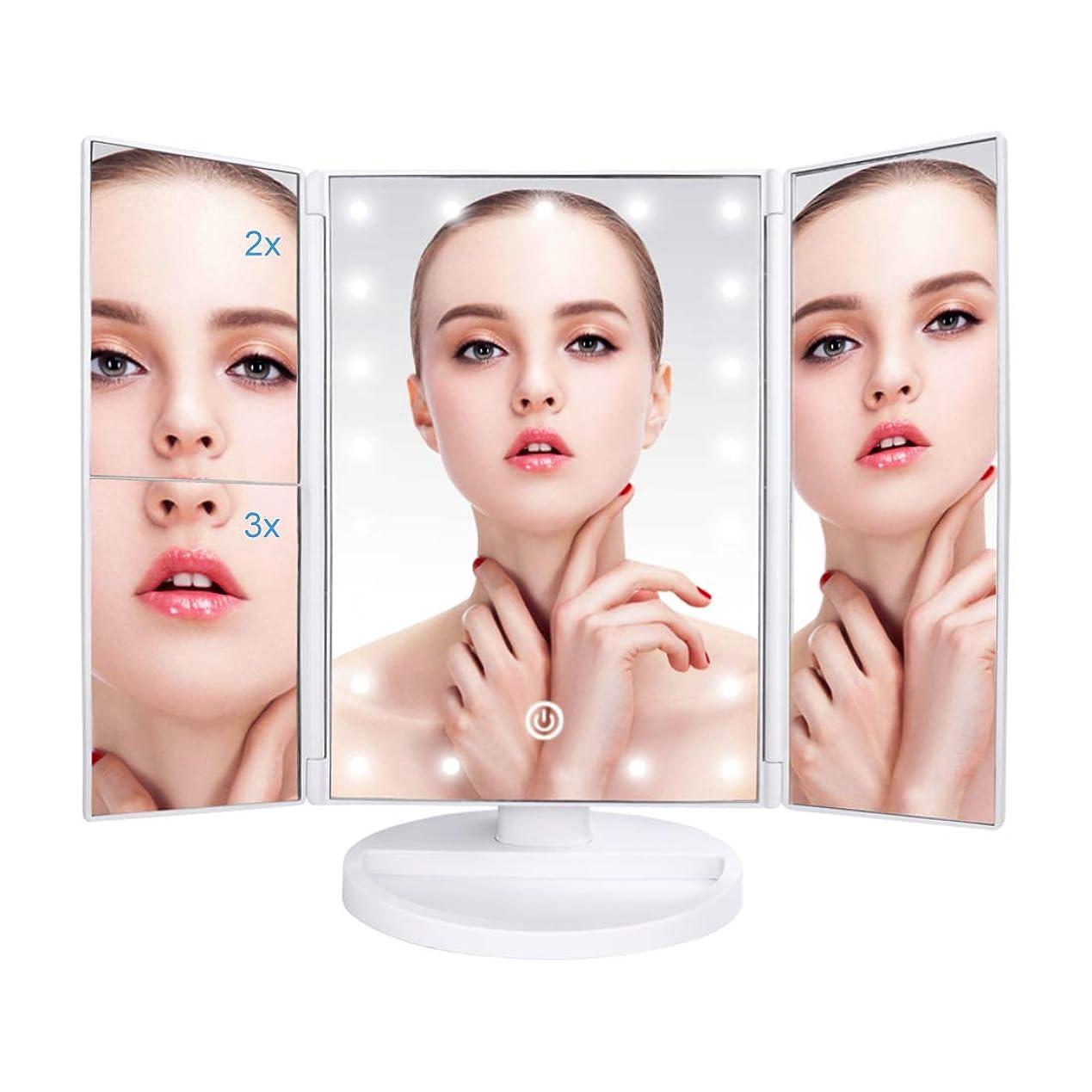 デコラティブホーン商業の化粧鏡 LED 化粧ミラー 卓上 鏡 三面鏡 女優ミラー LED付き折りたたみ 拡大鏡 2倍 3倍 明るさ調節可能 180°回転可能 電池&USB 2WAY給電 21個LEDライト付きホワイト