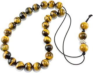 Greek Koboloi Worry Bead Natural Eye of Tiger Kompoloi 28 Beads 10mm Collectible