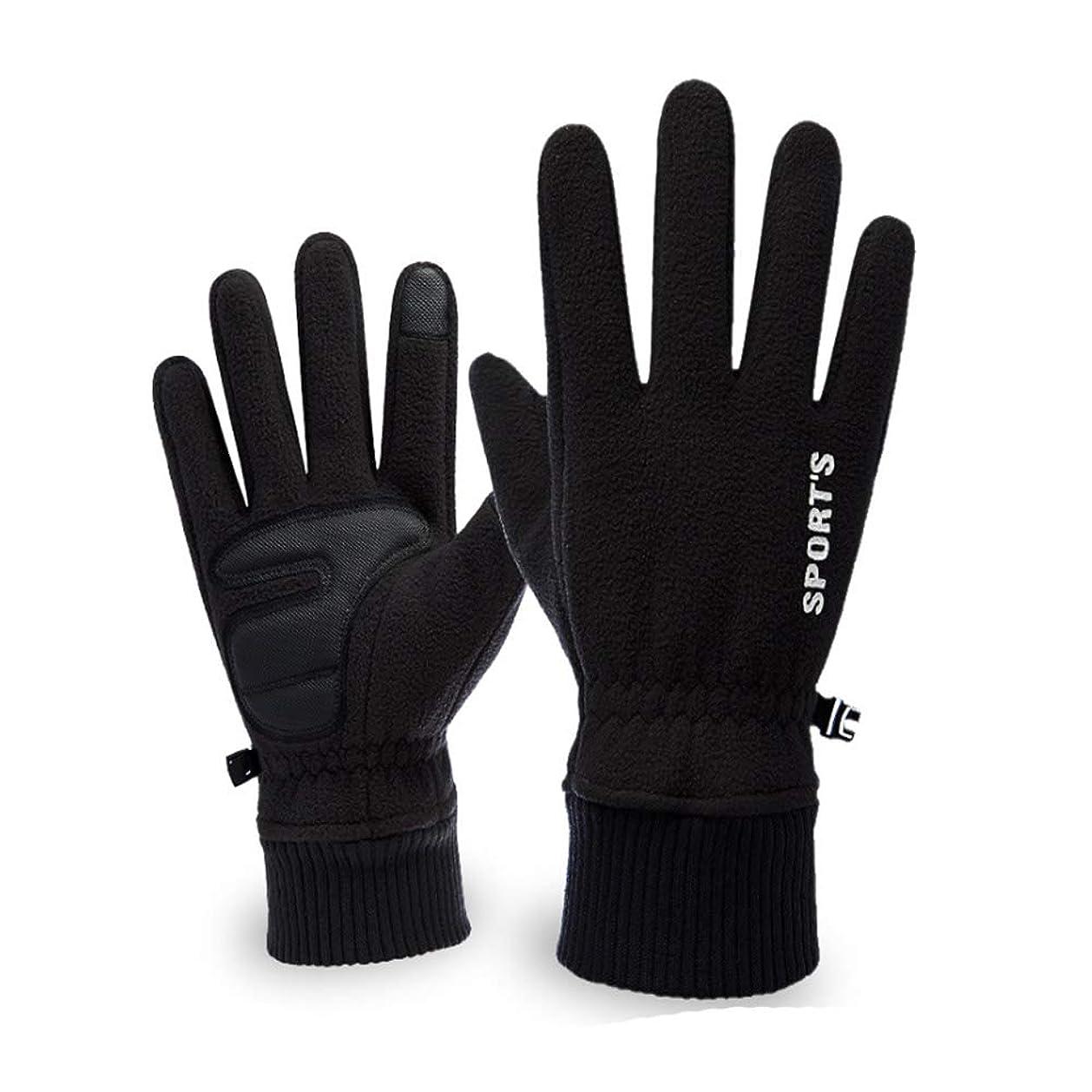 包括的緩む私のサイクルグローブ 防寒 防水 スマホ対応 通気性抜群 発熱素材 手袋 ロードバイク スポーツ ジム トレーニング 耐磨耗性 換気性 衝撃吸収パット スマホ対応 フリーサイズ