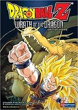Best dragon ball z janemba movie Reviews