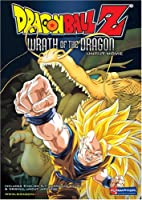 Dragon Ball Z 13: Movie - Wrath of the Dragon [DVD] [Import]