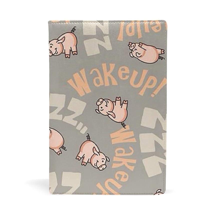 イチゴ乳白色申し立てる豚 柄 ブックカバー 文庫 a5 皮革 おしゃれ 文庫本カバー 資料 収納入れ オフィス用品 読書 雑貨 プレゼント耐久性に優れ