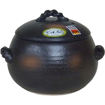 三鈴陶器 ごはん鍋 ご飯土鍋 3合炊き 四日市 万古焼