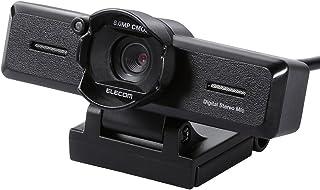 エレコム WEBカメラ UCAM-C980FBBK フルHD 30FPS 800万画素 ステレオマイク内蔵 高精細ガラスレンズ レンズフード付 ケーブル長1.5m ブラック