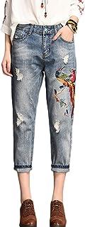 [もうほうきょう] ダメージパンツ ジーンズ 夏 レディース 刺繍 テーパードパンツ デニムパンツ スキニーパンツ 九分丈ズボン ゆったり カジュアル 女性 学生