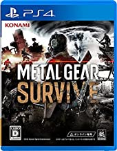 METAL GEAR SURVIVE Japanese Ver.