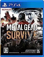 METAL GEAR SURVIVE - PS4 【オンライン専用】