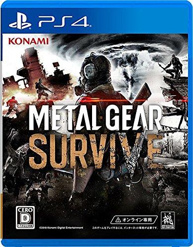 Konami Metal Gear Survive SONY PS4 PLAYSTATION 4 JAPANESE VERSION [video game]