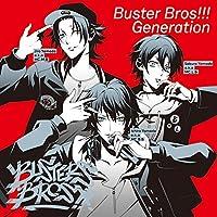 「ヒプノシスマイク -Division Rap Battle-」キャラクターソングCD1「Buster Bros!!! Generation」 イケブ...