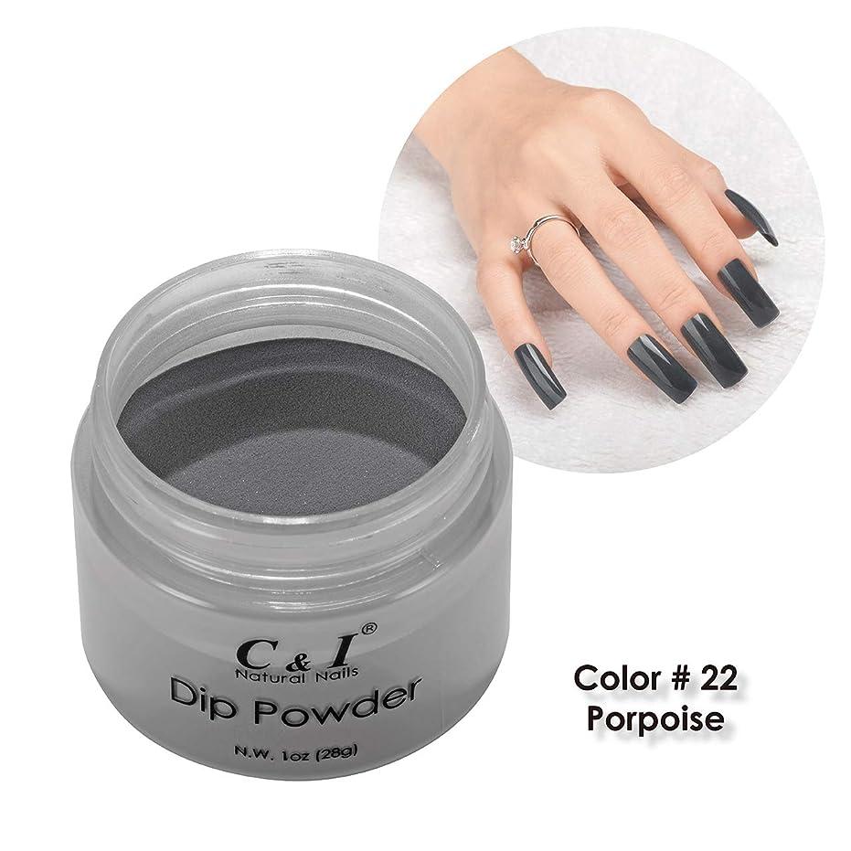 生産的魅力的作家C&I Dip Powder ネイルディップパウダー、ネイルカラーパウダー、カラーNo.22
