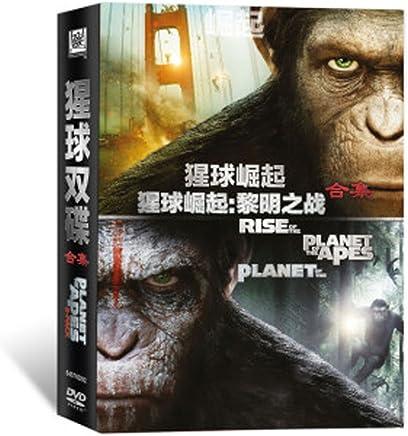 {福斯} 猩球崛起+猩球崛起:黎明之战双碟合集(2DVD) Rise and Dawn of the Planet of Apes