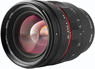 MEKE 50mm F1.2 Full Frame Large Aperture Manual Focus Lens for Sony E-Mount Cameras