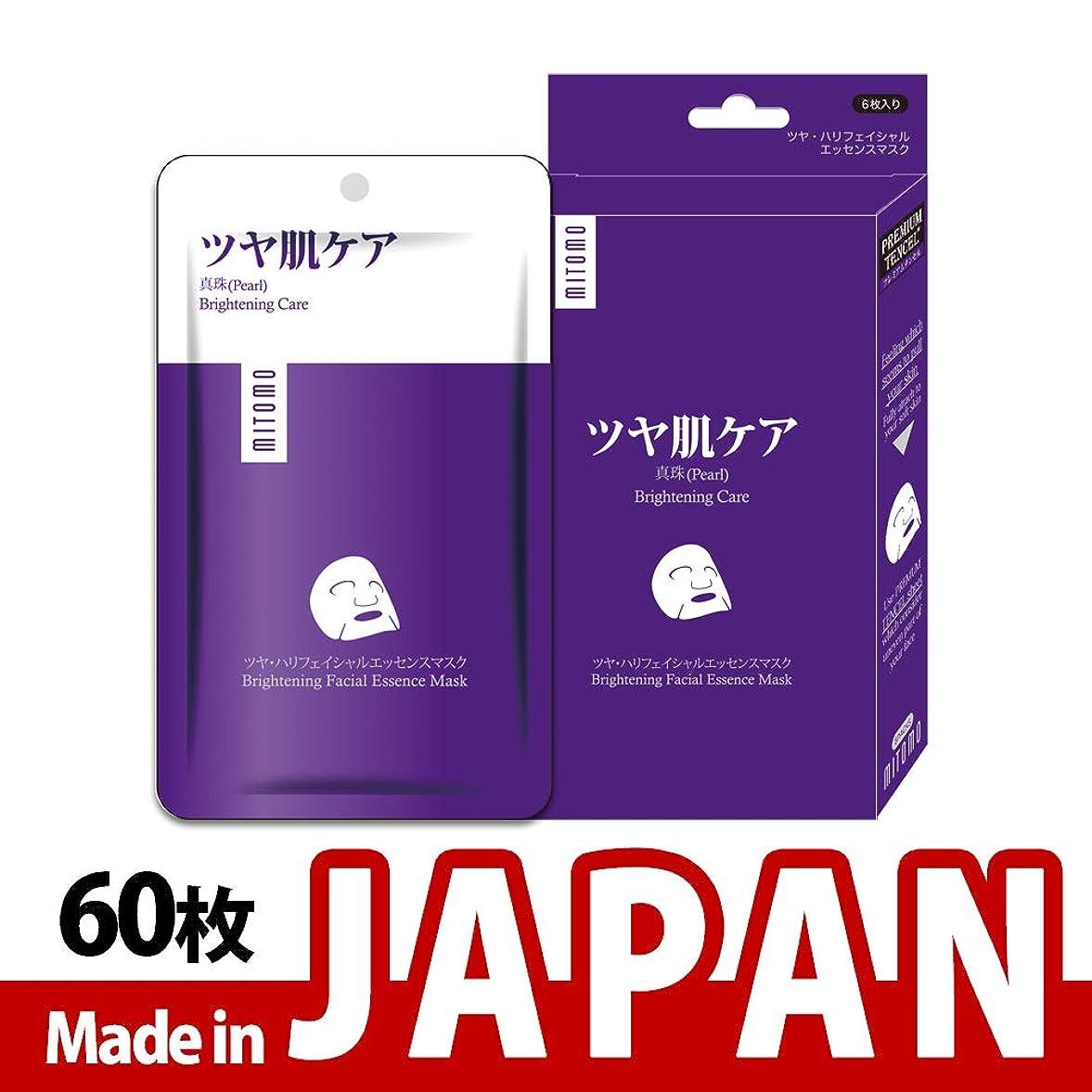 同一性ビジター悪意【HS002-A-2】シートマスク/6枚入り/60枚/美容液/マスクパック/送料無料