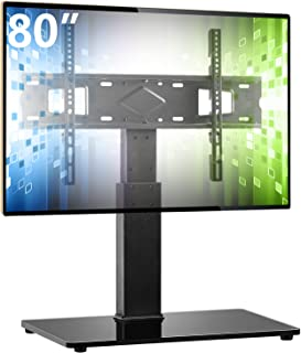 5Rcom Large Swivel Tabletop TV Stand Base with Mount for Most 40-80 inch LCD LED Plasma Flat Screens Height Adjustable TV ...
