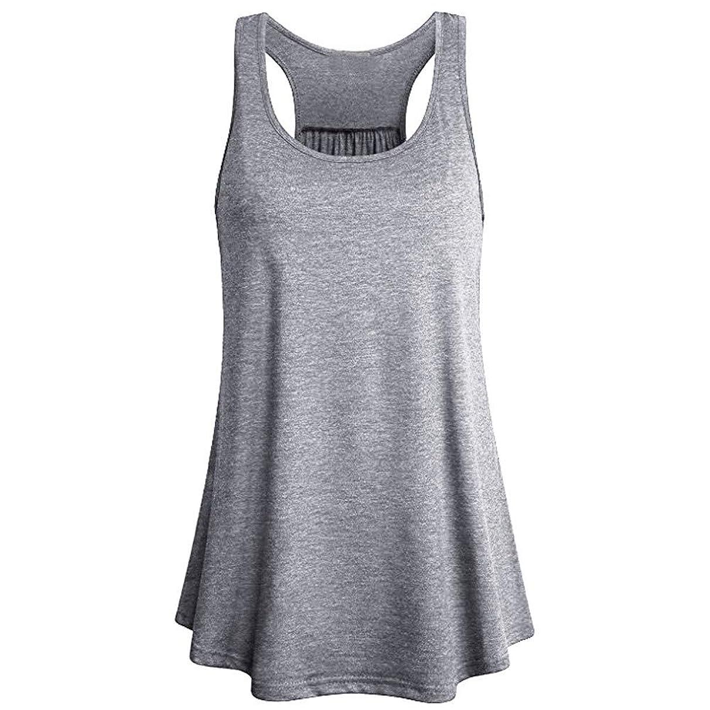 Mimfor 2019 Women Sleeveless Sport Yoga Solid Flowy Racerback Tank Blouse Top Vest