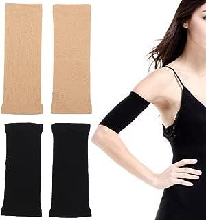 Arm Shaper, Shapewear, Arm Slimmer, Arm Control Shapewea