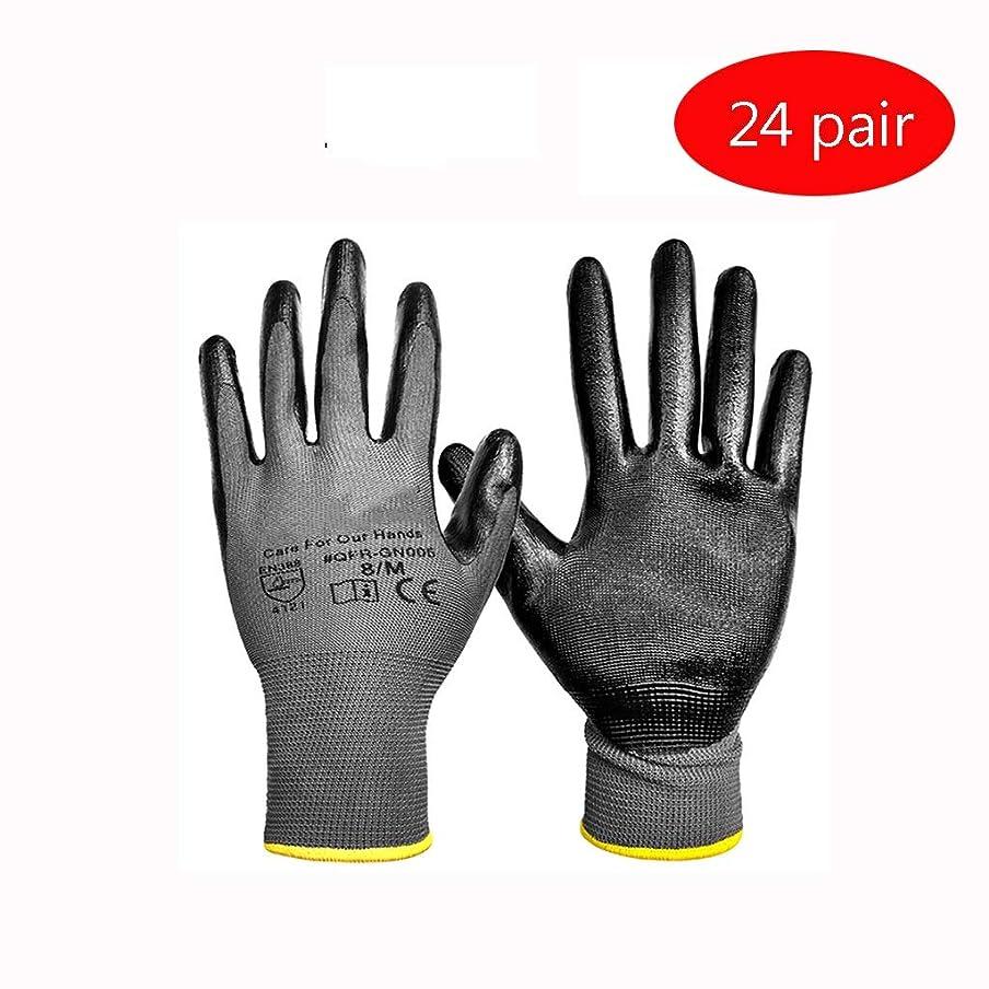 薬局不良まだLIUXIN プラスチック手袋/丁ハオは、手のひらの労働保護手袋/メンテナンス整備士オイルプルーフ滑り止め手袋/サイトハンドリング着用手袋/ -24を塗装 ゴム手袋 (サイズ さいず : Xl xl)