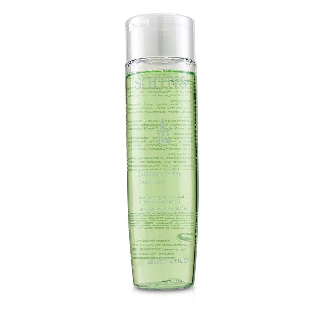乳製品落花生トロリーSothys Clarity Lotion - For Skin With Fragile Capillaries, With Witch Hazel Extract 200ml/6.76oz並行輸入品