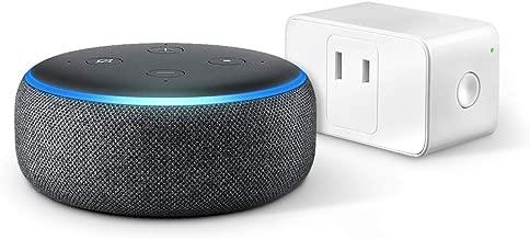 Echo Dot 第3世代 - スマートスピーカー with Alexa、チャコール + Meross WIFIスマートプラグ ホワイト 1個入り
