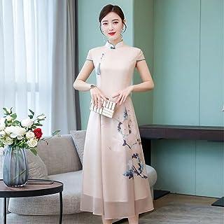 Dress Chinese Style Elements Tang Suit Tea Literature Cheongsam Skirt Summer Fairy Skirt