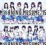 Oh my wish!/スカッとMy Heart/今すぐ飛び込む勇気(初回生産限定盤B)(DVD付)