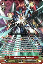 Cardfight!! Vanguard TCG - Meteokaiser, Bustered (G-FC03/003) - Fighter's Collection 2016