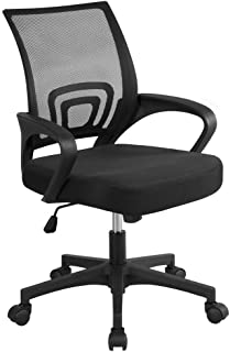 Topeakmart Office Chair Mid Back Swivel Lumbar Support Desk Chair, Computer Ergonomic Mesh Chair with Armrest, 360° Rolling Casters Black