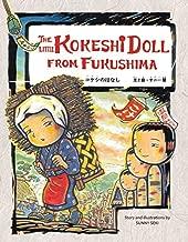 The Little Kokeshi Doll from Fukushima (English and Japanese Edition)