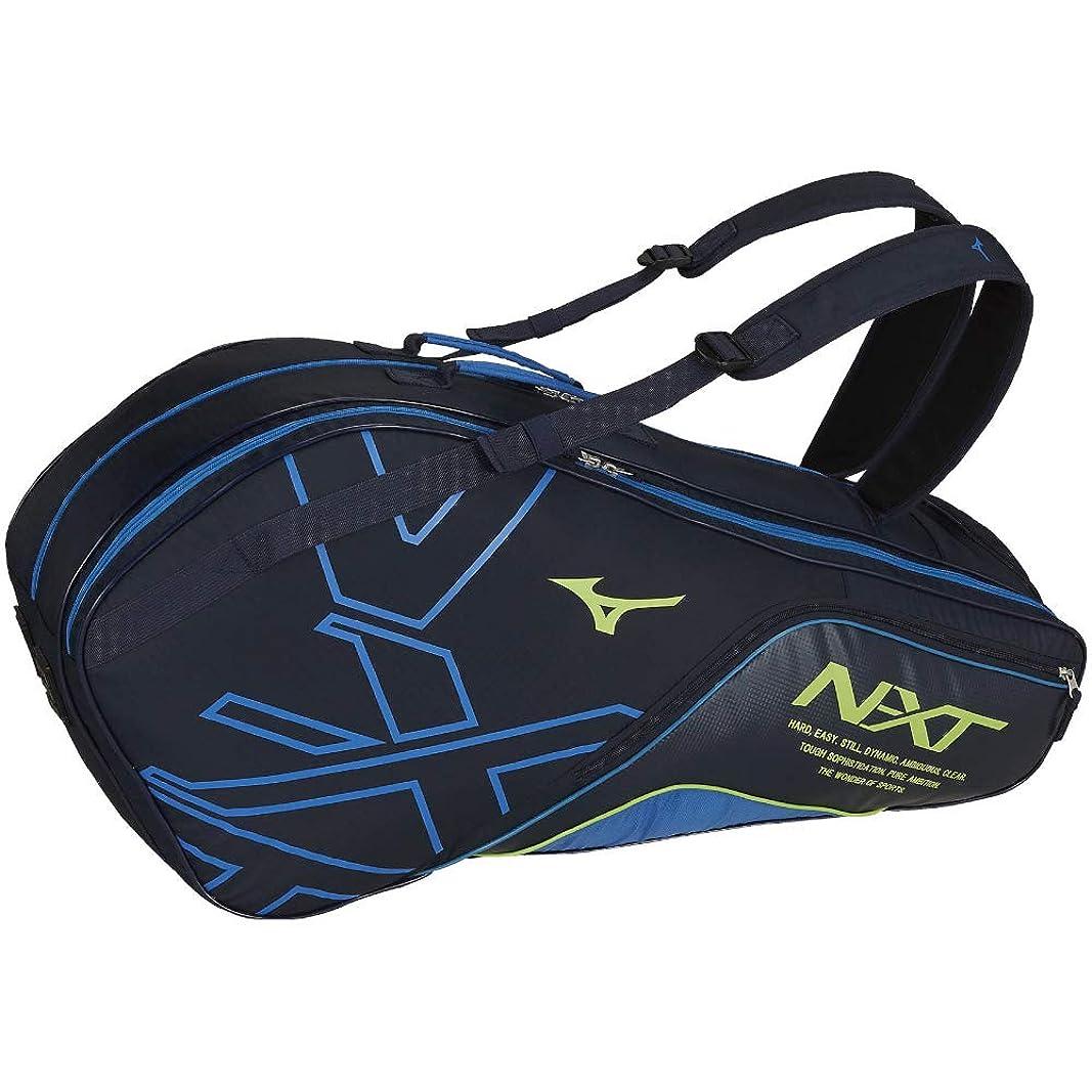新鮮ないつか順番ミズノ(MIZUNO) 硬式?ソフトテニス/バドミントン ラケットバッグ(6本入れ) 63JD9004