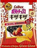 カルビー ポテトチップス ギザギザ 紀州の梅と焼きのり味 58g ×12袋