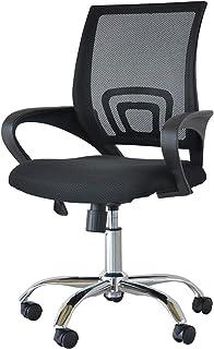 オフィスチェア ブラック キャスター付き ワークチェア パソコンチェア デスクチェア メッシュ 肘置き 黒 在宅勤務 リモートワーク 家具 イス チェア
