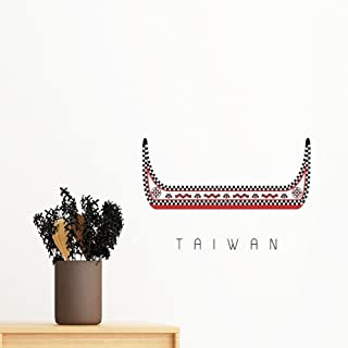 DIYthinker Taiwan Travel Dragon Boat China Removable Wall Sticker Art Decals Mural DIY Wallpaper for Room Decal 35cm 35cm ...