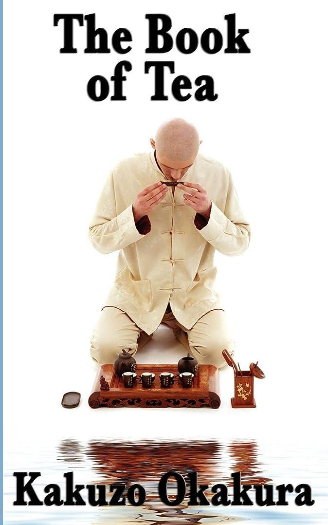日常的に同意キノコThe Book of Tea