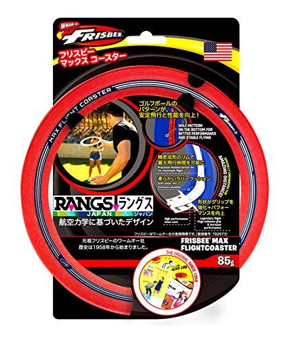 ラングスジャパン(RANGS) フリスビー マックスコースター レッド