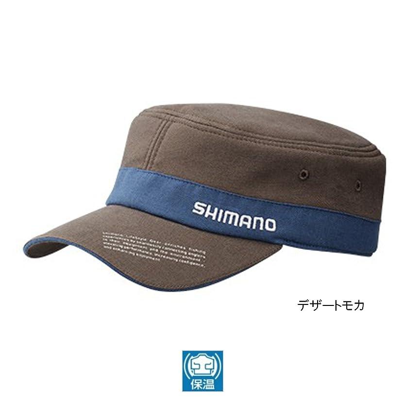 負荷引くステージシマノ サーマルワークキャップ CA-056Q