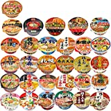 新着 ヤマダイ ニュータッチ 凄麺 全国ご当地ラーメン 24種 完成版セット 奈良スタミナ天理ラーメン追加