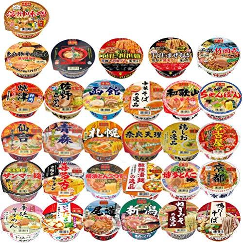 ヤマダイ ニュータッチ 凄麺 全国ご当地ラーメン 食べくらべ 24種24食セット