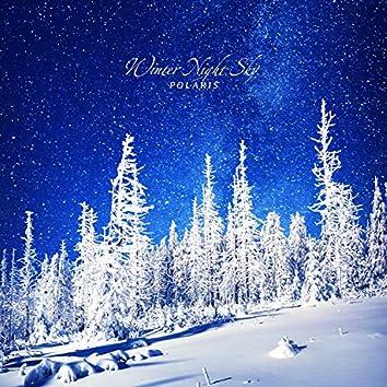 겨울밤 하늘