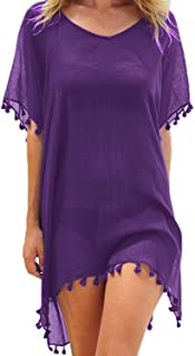 c754920bba Amazon.com: Purples - Cover-Ups / Swimsuits & Cover Ups: Clothing ...
