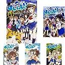 はいふり  コミック  1-7巻 新品セット